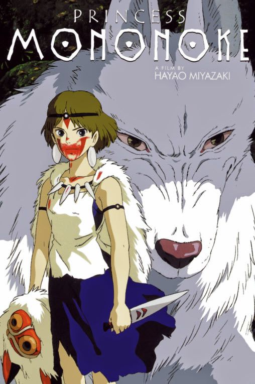 Princess Mononoke Movie Poster