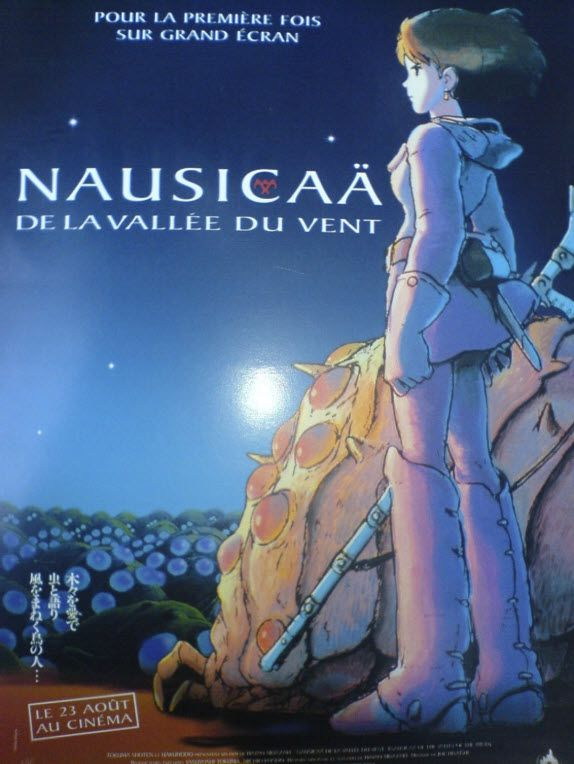 Nausicaa Movie Poster
