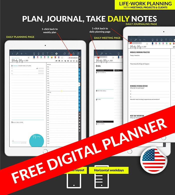 digital planner free sample